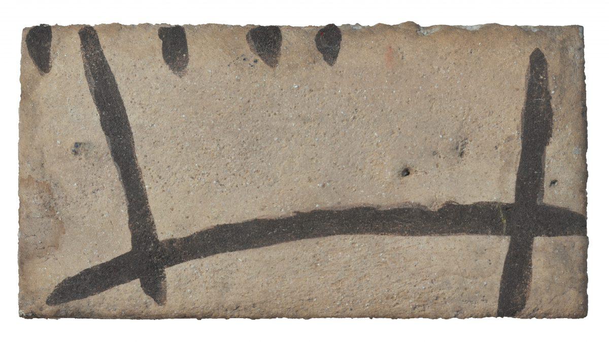 Composition - Fresque - 16 x 30, 5 cm - 1949
